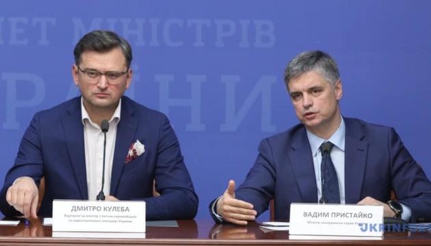 В СКУ подякували Пристайку та привітали заяву нового керівника МЗС Кулеби щодо закордонних українців
