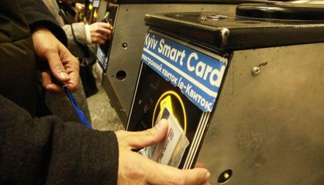 Е-квиток в столичному метро: жетон заборонили – е-колапс «дозволили»?