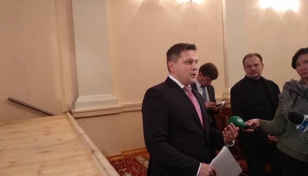 Новим головою Чернігівської ОДА став політтехнолог Прокопенко