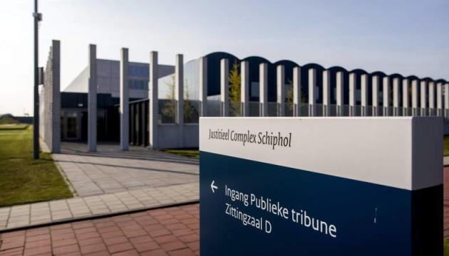 У Нідерландах -  третє засідання суду у справі МН17