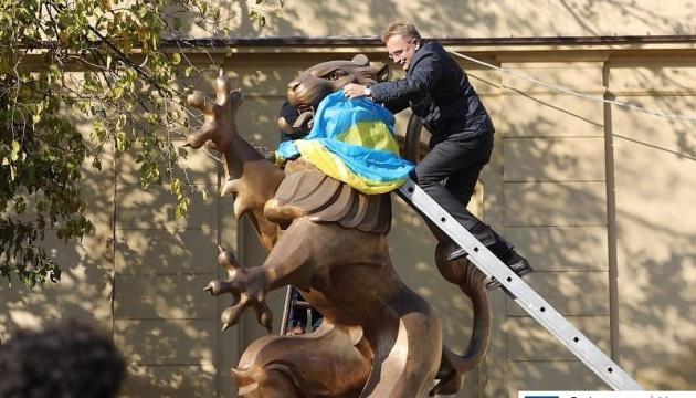 Найбільшого лева одягнули у національний прапор — Львів відзначає 101 річницю ЗУНР