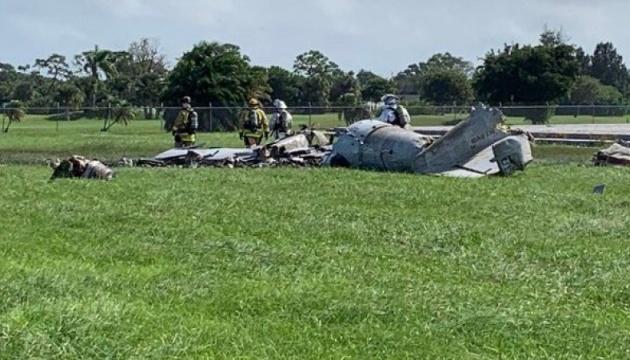 На авіашоу в США розбився військовий літак