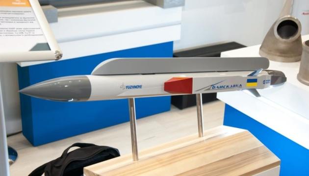 В Днипре изобрели сверхзвуковую противокорабельную ракету