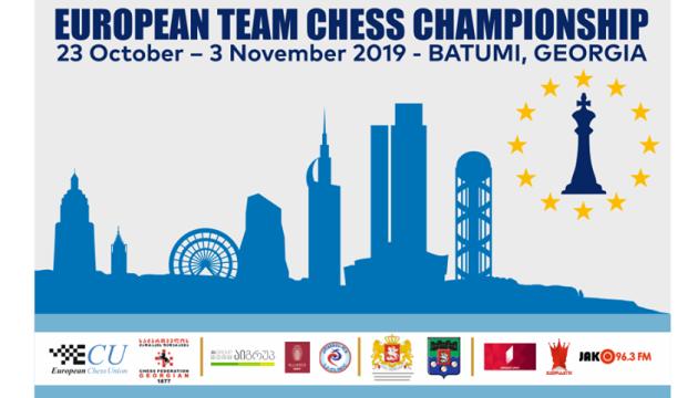 Чоловіча збірна України з шахів стала віцечемпіоном Європи