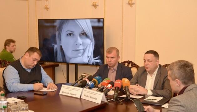 СБУ розслідуватиме недбалість поліцейських на початку розслідування справи Гандзюк