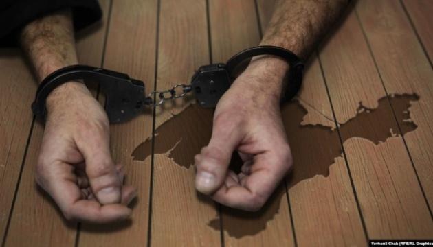 Российские правозащитники требуют прекратить преследования крымских татар