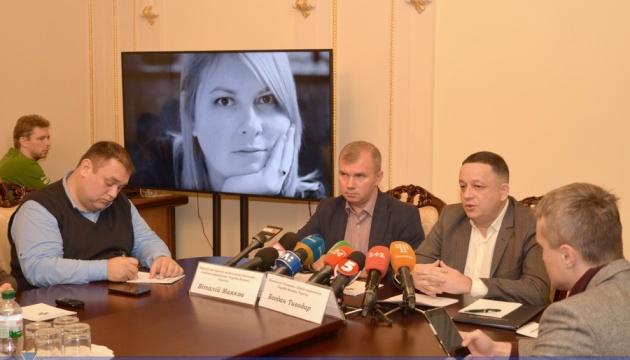Фигуранта по делу Гандзюк Павловского будут судить 5 ноября в Одессе