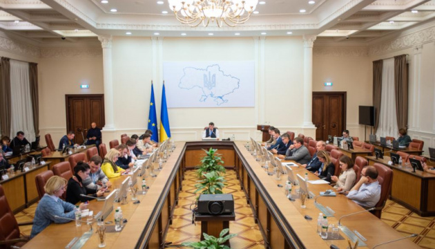 Кабмин на внеочередном заседании принял проект бюджета-2020 ко второму чтению