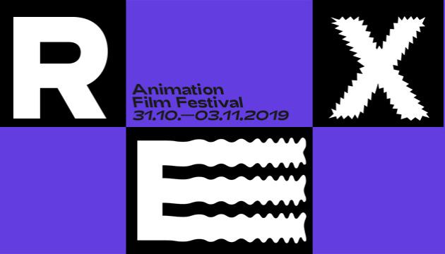 Українську анімацію презентували на міжнародному фестивалі у Швеції