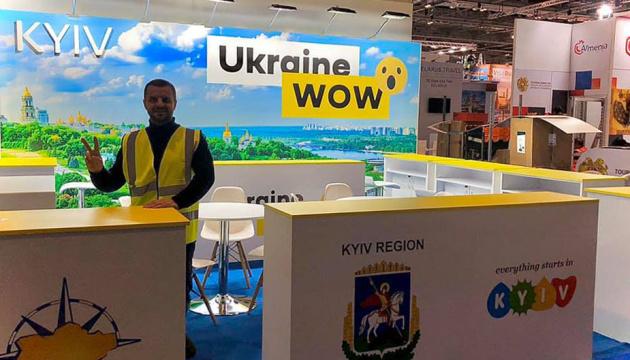 Україна презентує свої туристичні можливості на виставці в Лондоні