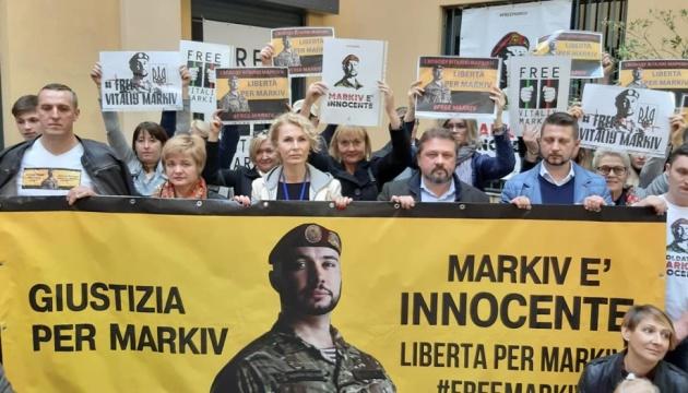 В Мілані пройшла акція на підтримку Марківа