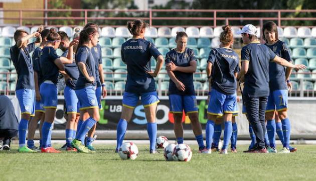 Визначилися учасники 1/4 фіналу Кубка України з футболу серед жінок