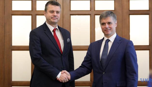 Поїздка депутата Держдуми РФ у Золоте є порушенням усіх норм — Пристайко