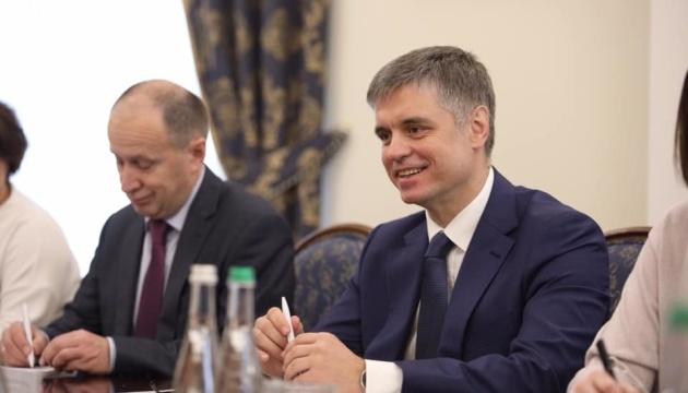 Пристайко сказал, на какое время перенесли разведение сил в Петровском