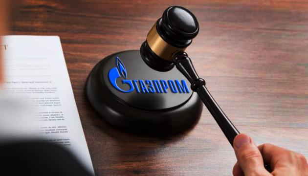 Що робити у ситуації з Газпромом, якщо не судитися з ним?