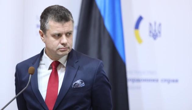 Глава МИД Эстонии заявляет об угрозе со стороны
