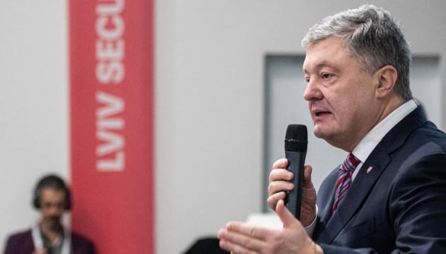 Порошенко порадив вимагати від РФ виконання безпекового пакета