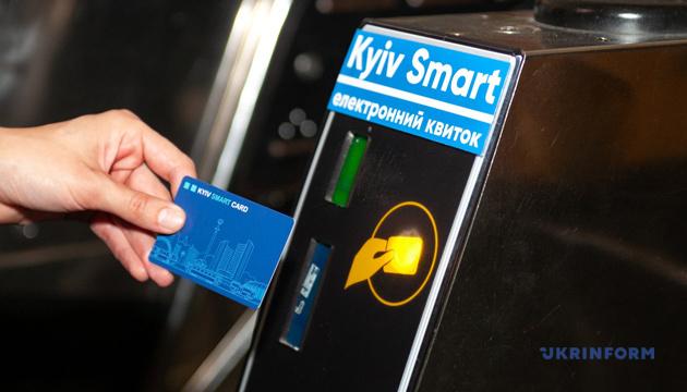 Як користуватися е-квитком у Києві?