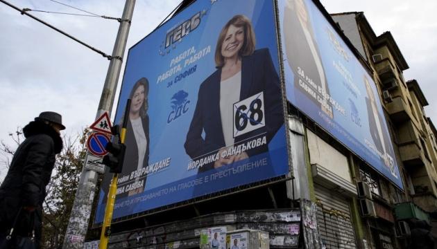Місцеві вибори у Болгарії виграла правляча партія