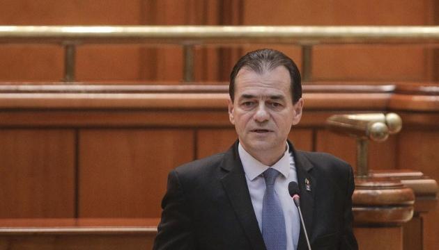 Парламент Румынии проголосовал за новое правительство во главе с Орбаном