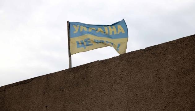 У Луганській ОДА спростовують фейк про прапор Росії у Золотому