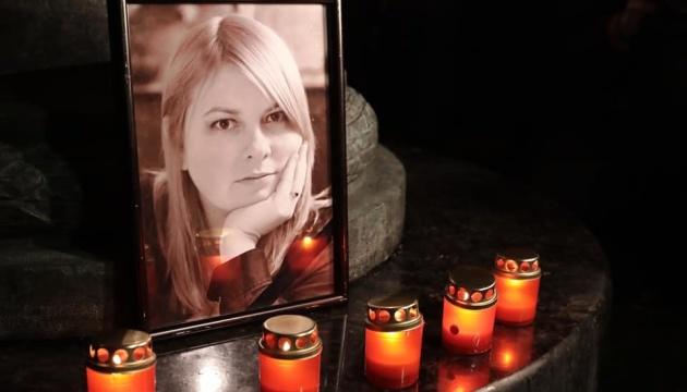 У Києві завершилася акція пам'яті Гандзюк