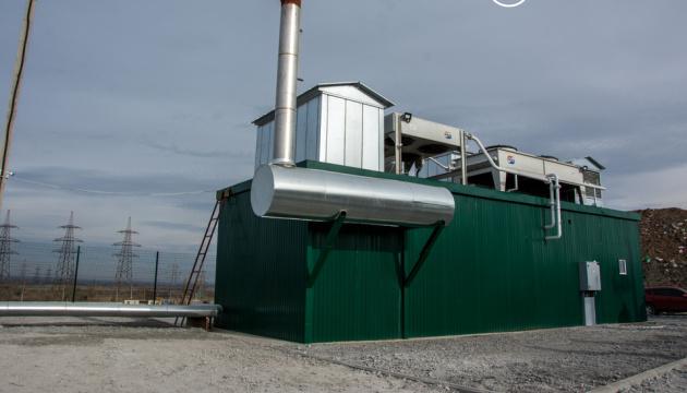 В Мариуполе запустили биогазовую станцию стоимостью свыше €2 миллиона