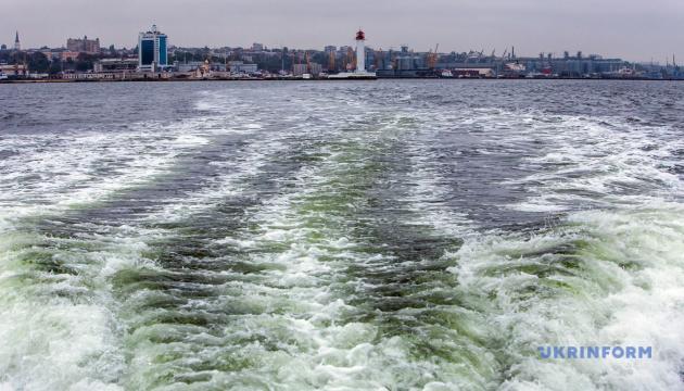 Сьогодні - Міжнародний день Чорного моря