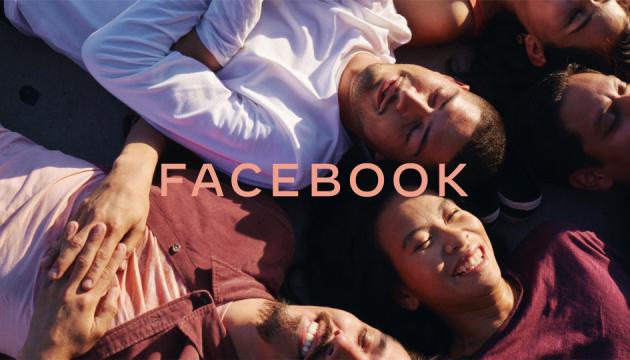 Facebook змінив логотип компанії