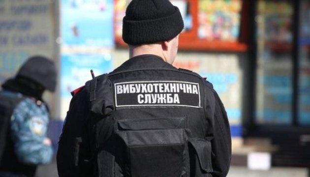 Kyiv: deux stations de métro fermées à cause d'une alerte à la bombe