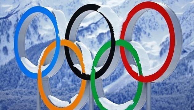 НОК України виплатить стипендії спортсменам для підготовки до Олімпіади-2022