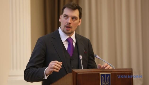 Гончарук сказал, что деньги на субсидии в бюджете-2020 заложены