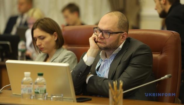 Рішення про ринок землі треба ухвалювати через відкритий діалог — Бородянський