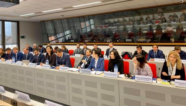 В Брюсселе началось заседание Комитета ассоциации Украина-ЕС