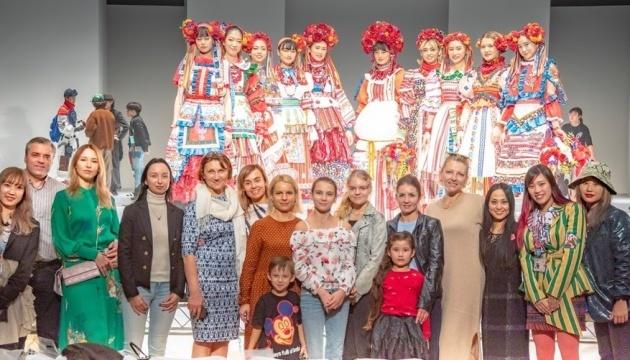 Desfile de moda de estilo ucraniano se celebra en Japón