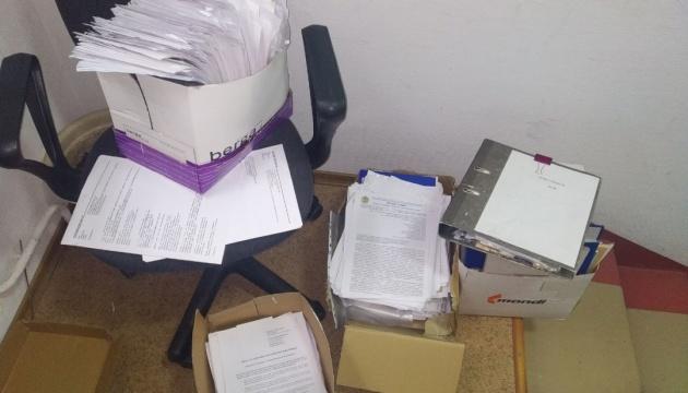 У Мін'юсті знайшли ящики з прихованою вхідною кореспонденцією