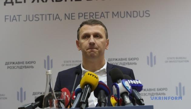 Полицейскому объявили подозрение в убийстве Кирилла Тлявова
