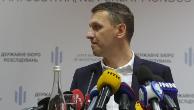 Горбатюк не просив ДБР відкрити справу проти Рябошапки — Труба