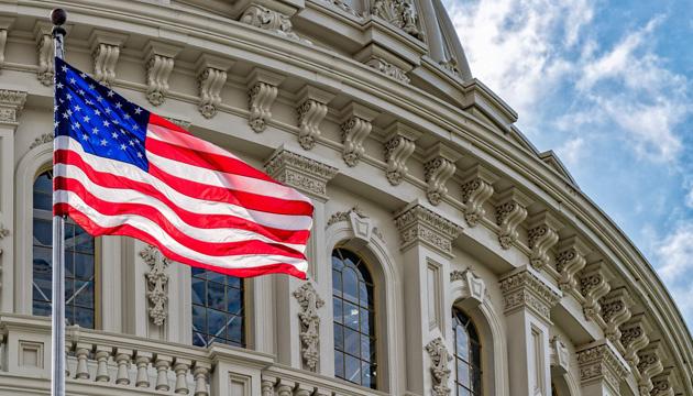 Імпічмент Трампа: у Конгресі можуть проголосувати цього тижня