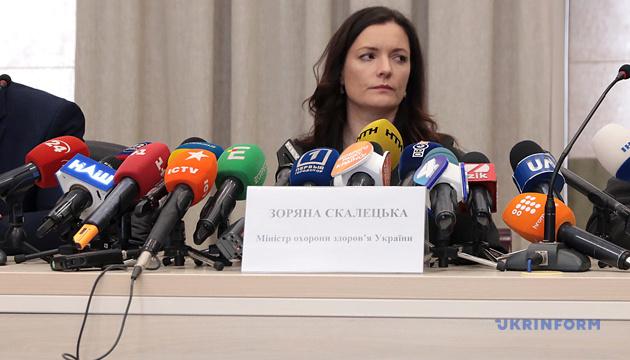 Скалецьку покликали у Раду - на годину запитань до уряду