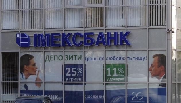 Фонд гарантування продає нерухомість Імексбанку в Одесі