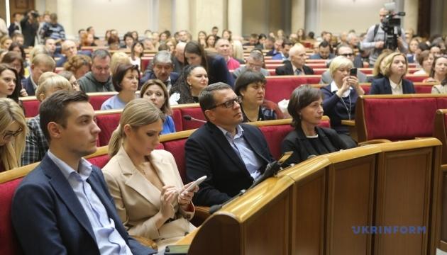 У Раді пройшли слухання щодо безпеки діяльності журналістів