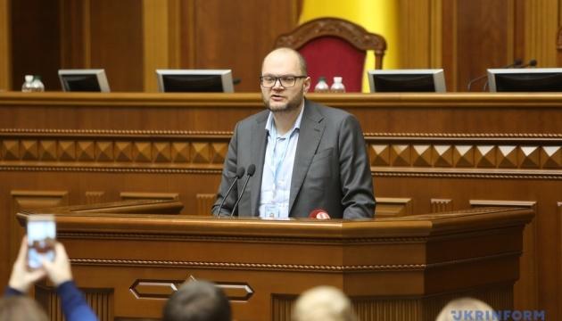 Бородянський виклав відео виступу в Раді