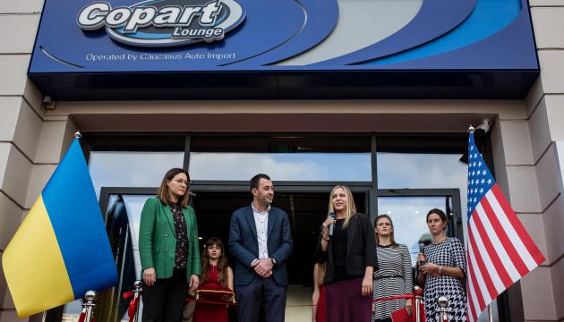 Caucasus Auto Import офіційний представник автомобільного онлайн-аукціону Copart в Україні