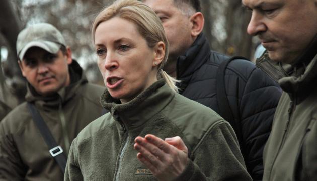 Росія використовує ОРДЛО для тиску на Україну і Захід – депутатка