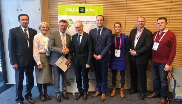 Українська делегація обговорила на конгресі WADA співпрацю у протидії допінгу