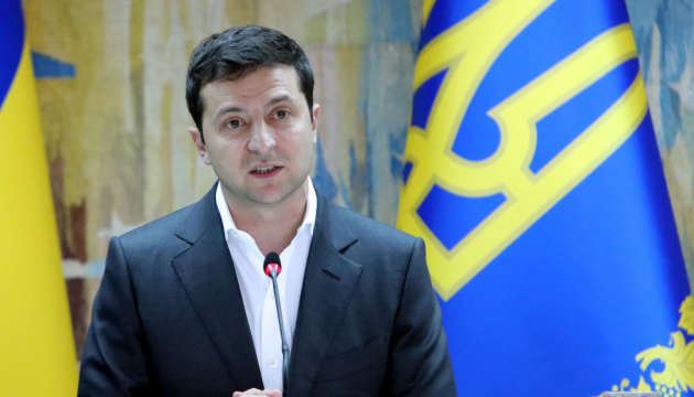 Зеленский поблагодарил нардепов за принятие законопроекта о рынке земли