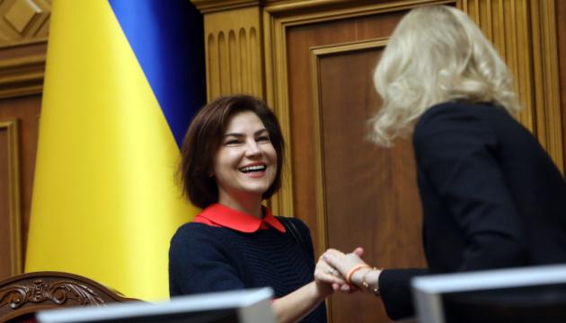 Рада припинила повноваження народного депутата Венедіктової