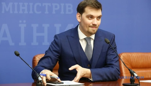 Оновлення угоди про асоціацію з ЄС має відбутися у 2021 році — Гончарук