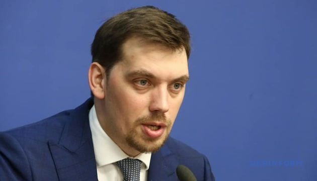 Гончарук: В проекте бюджета-2020 на запорожские мосты предусмотрели 500 миллионов